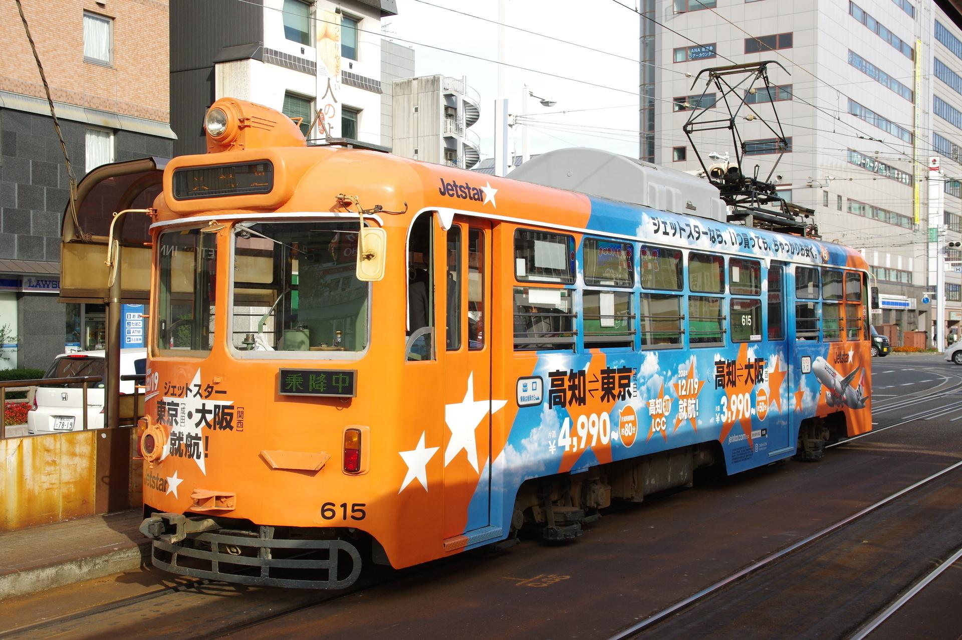 600形615号 (ジェットスター 東京・大阪就航)