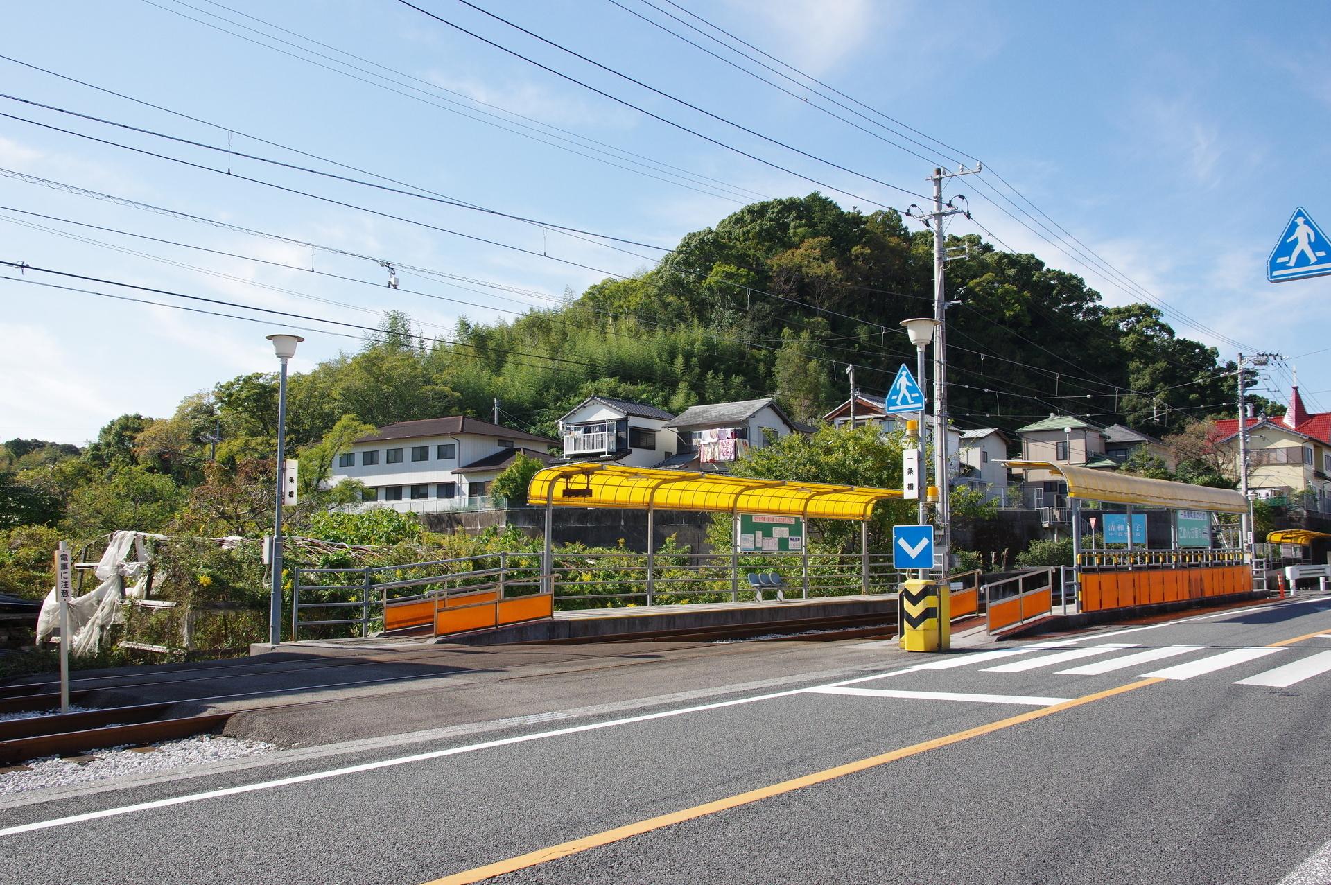 一条橋駅と清和学園前駅の並び