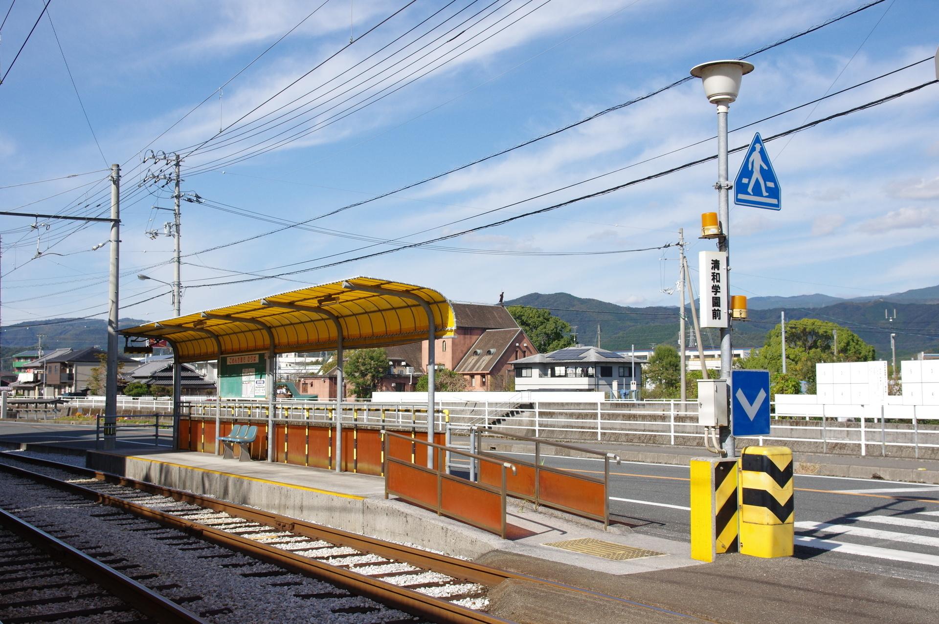 清和学園前駅のごめん方面のりば全景
