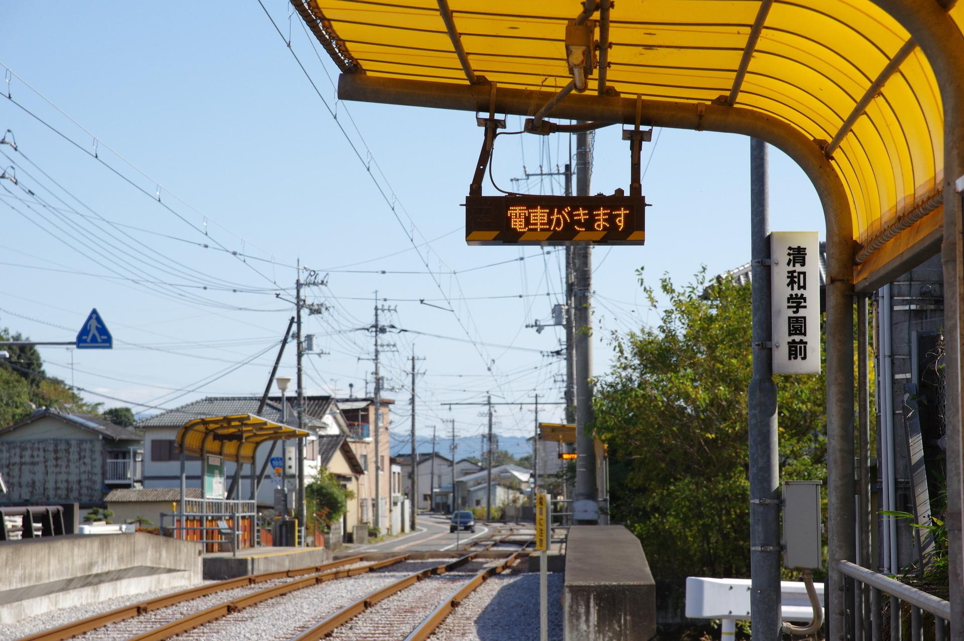 一条橋駅のものと同時に点灯する「電車がきます」の表示