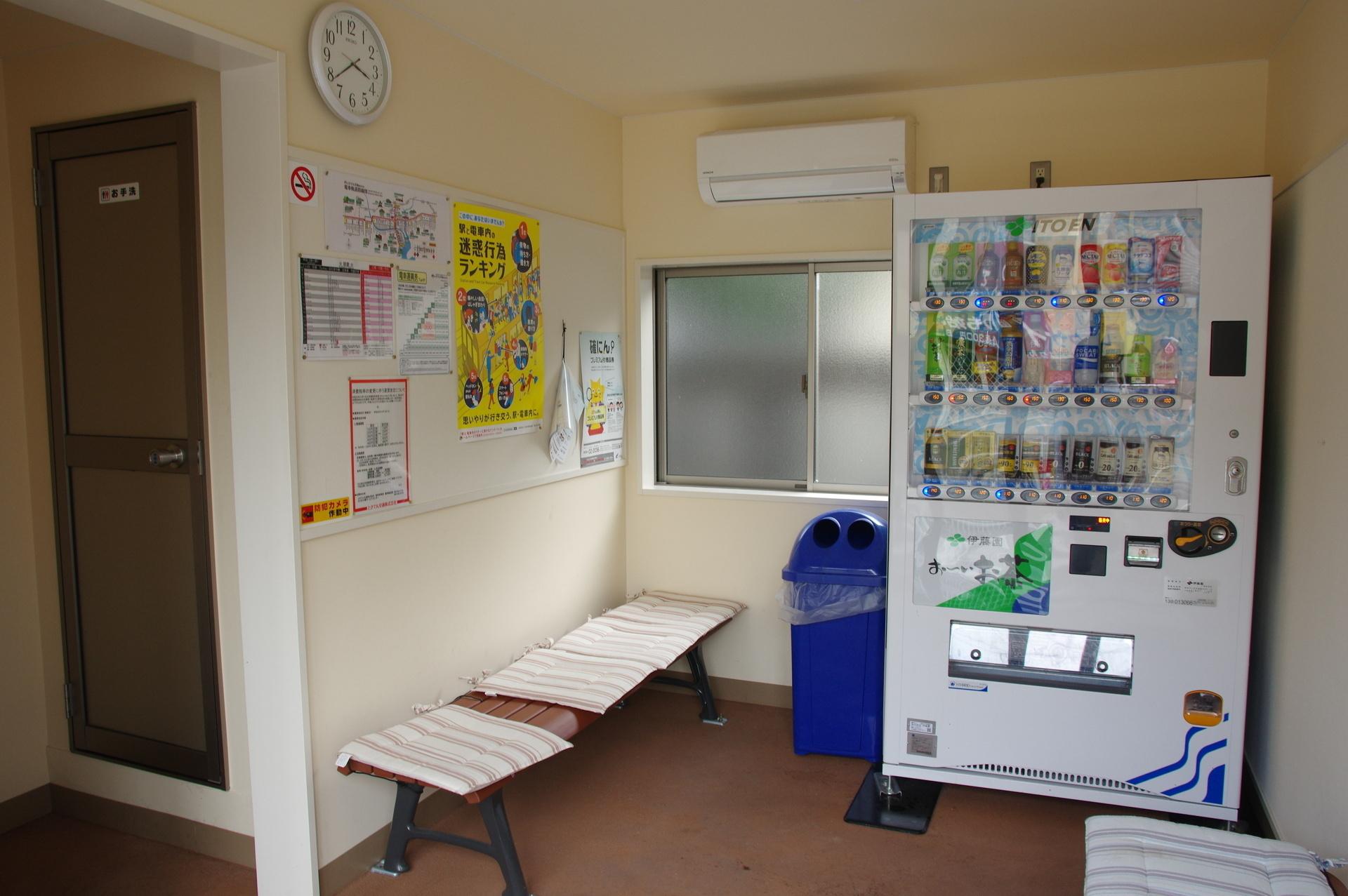 待合所の内部