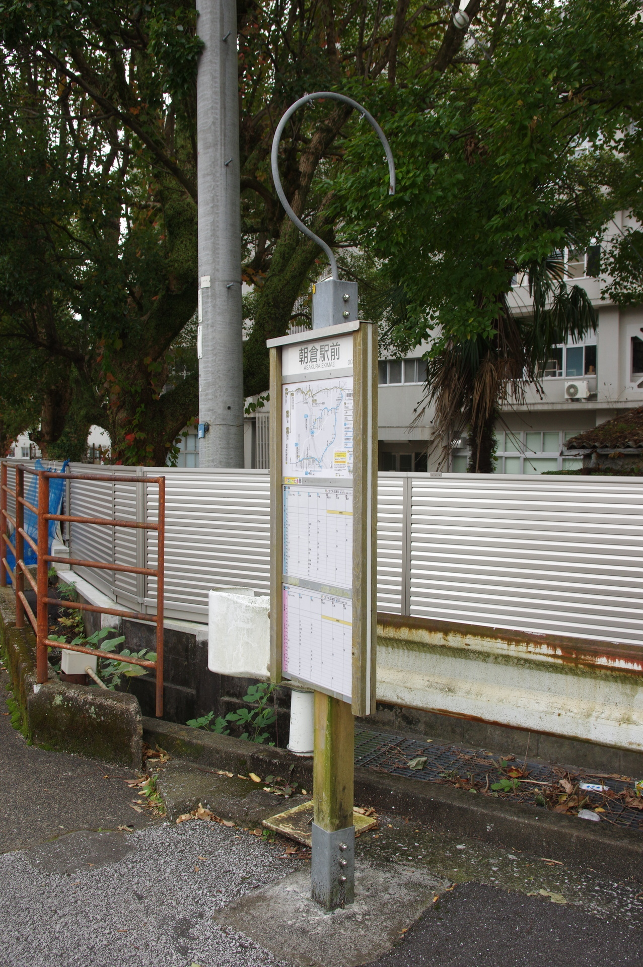 不思議な形のバス停