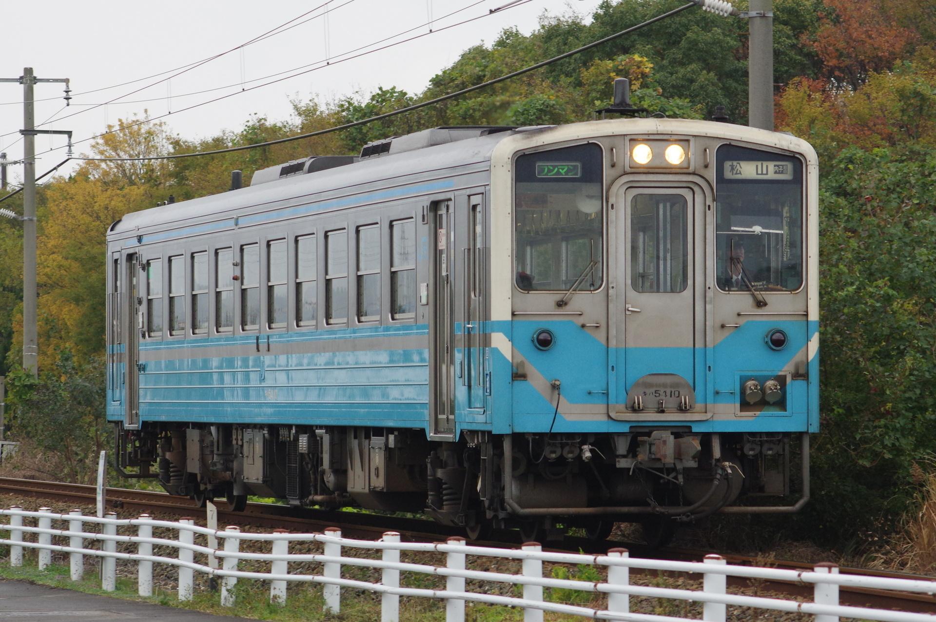 キハ54 10 松山行き(内子経由)