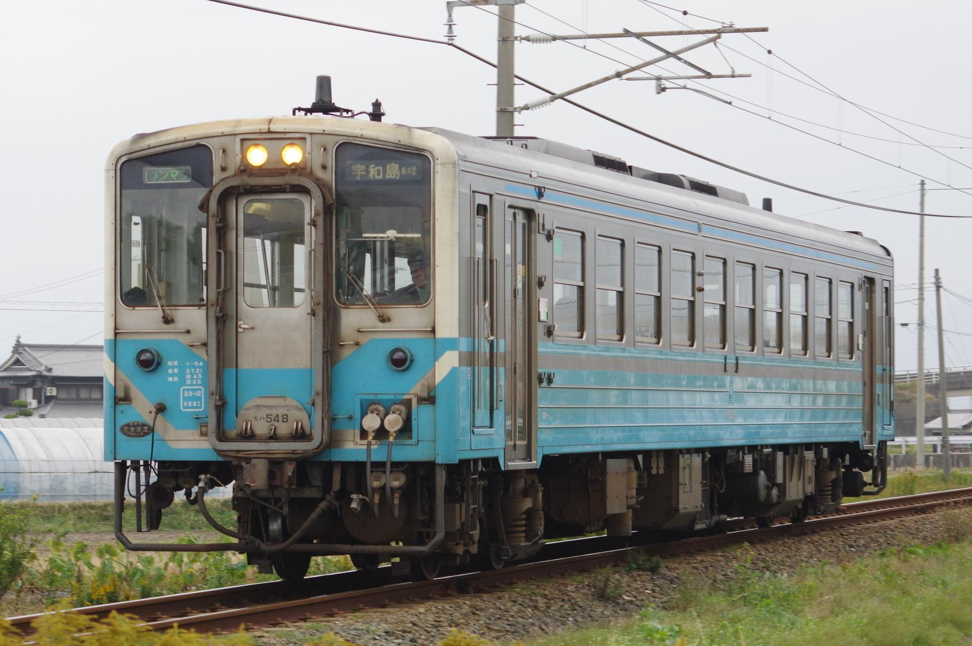 キハ54 8 宇和島行き(長浜経由)