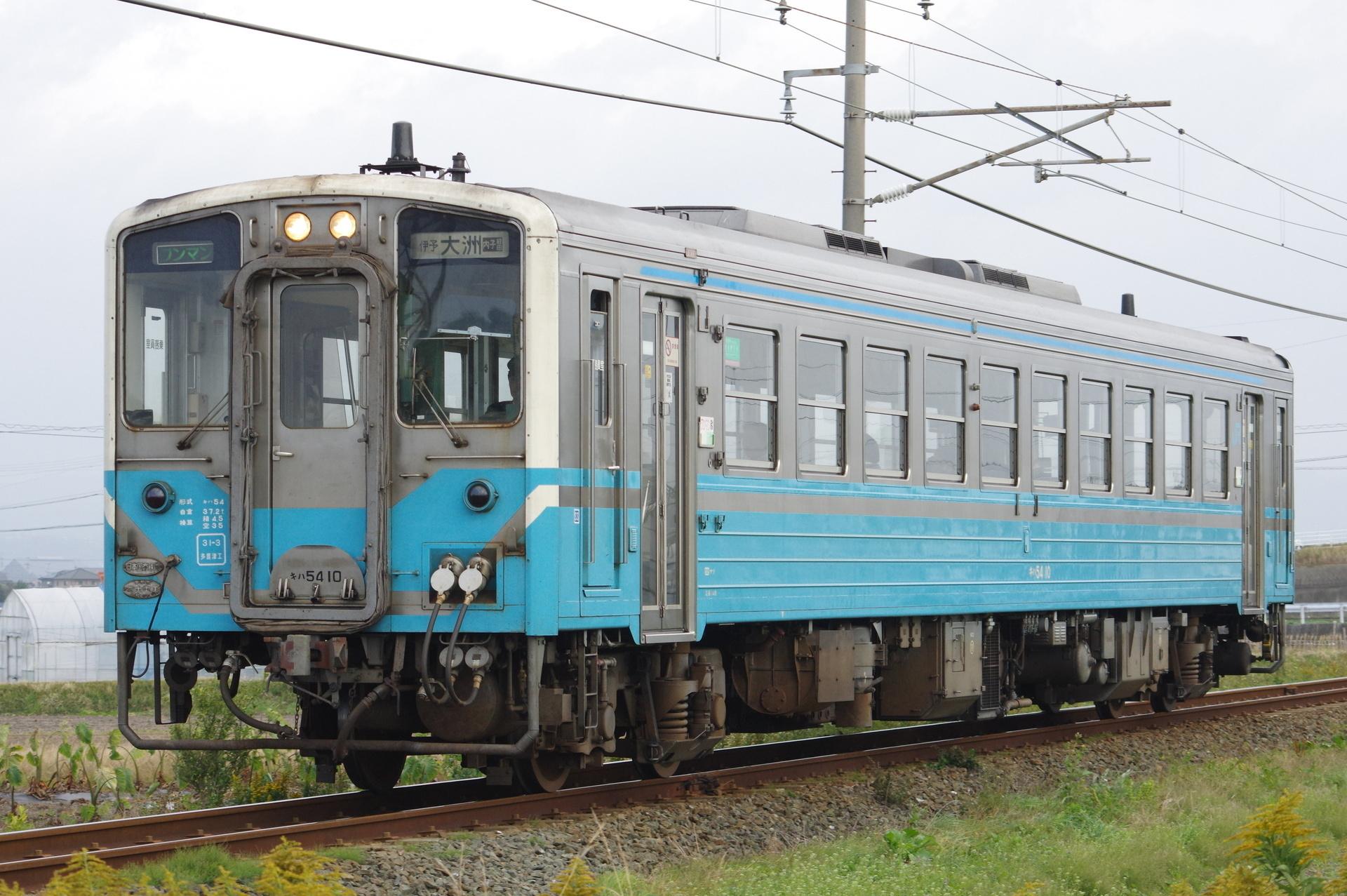 キハ54 10 伊予大洲行き(内子経由)