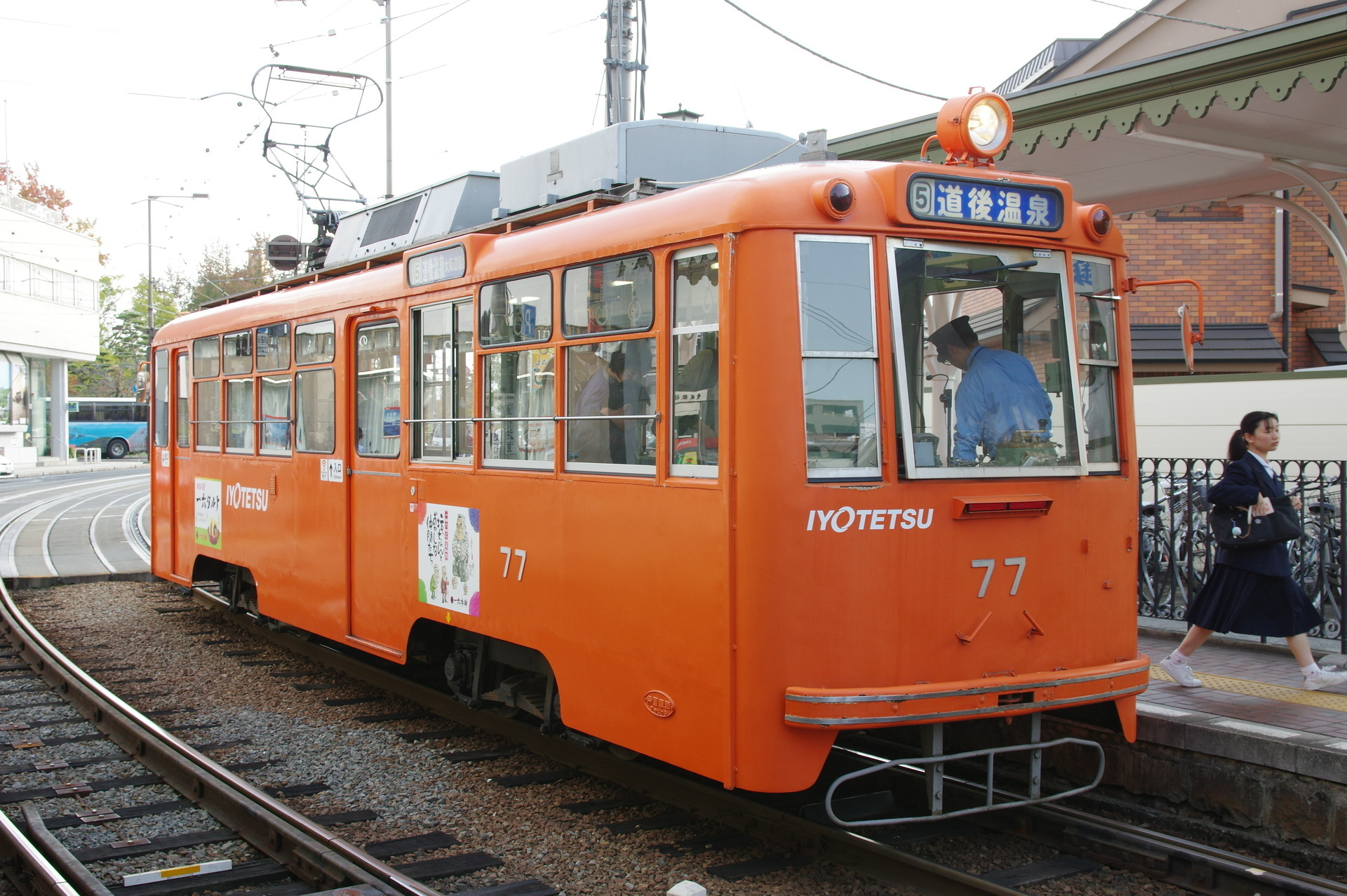 モハ50形(77)
