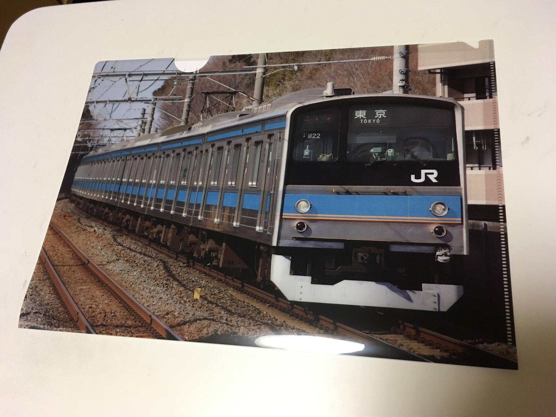 阪和線色の用紙を挟んだクリアファイル