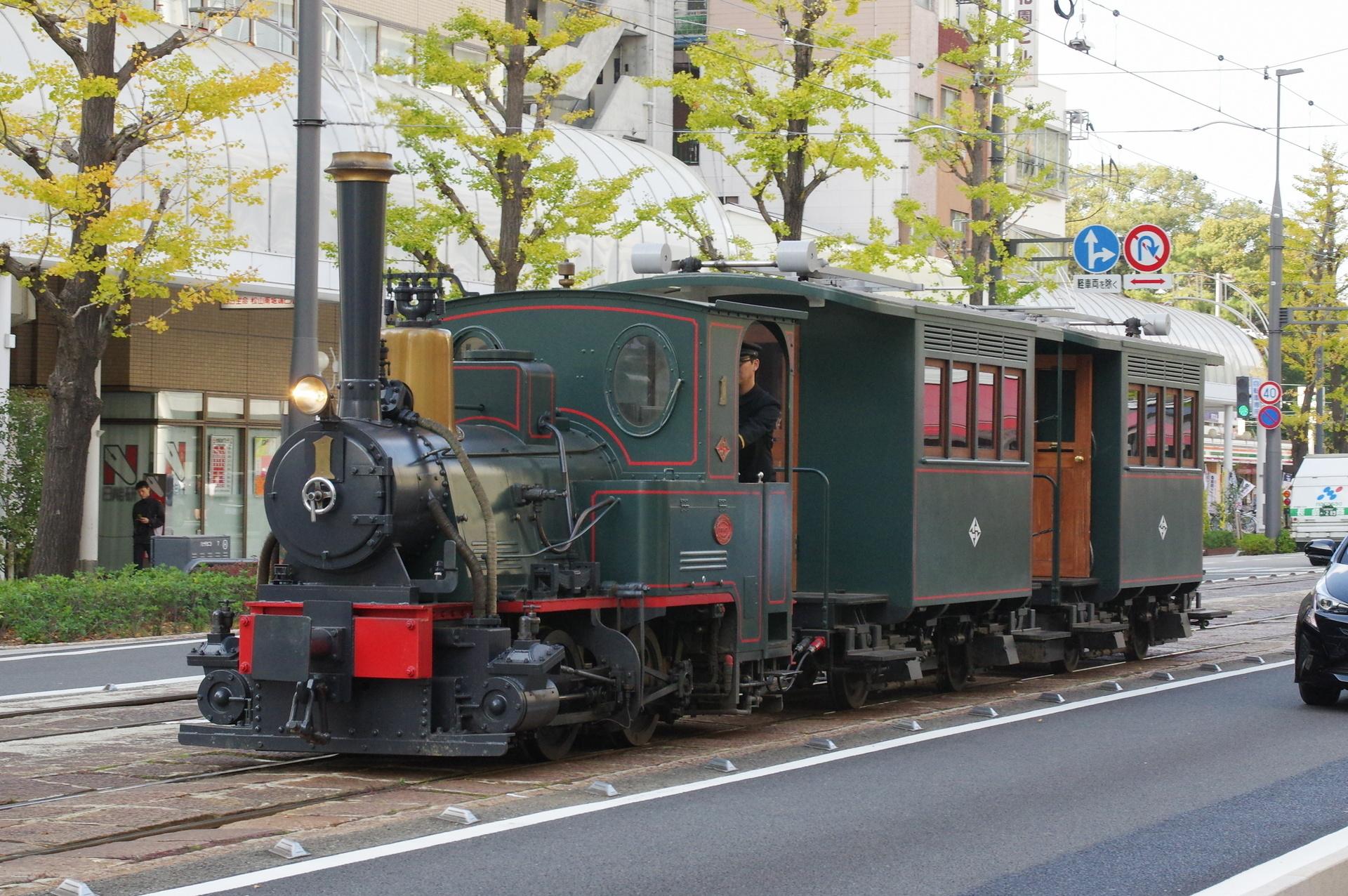 D1形・ハ1形(坊ちゃん列車)