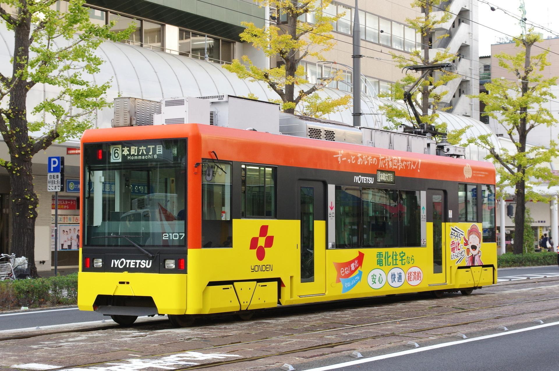 モハ2107号(四国電力ラッピング)