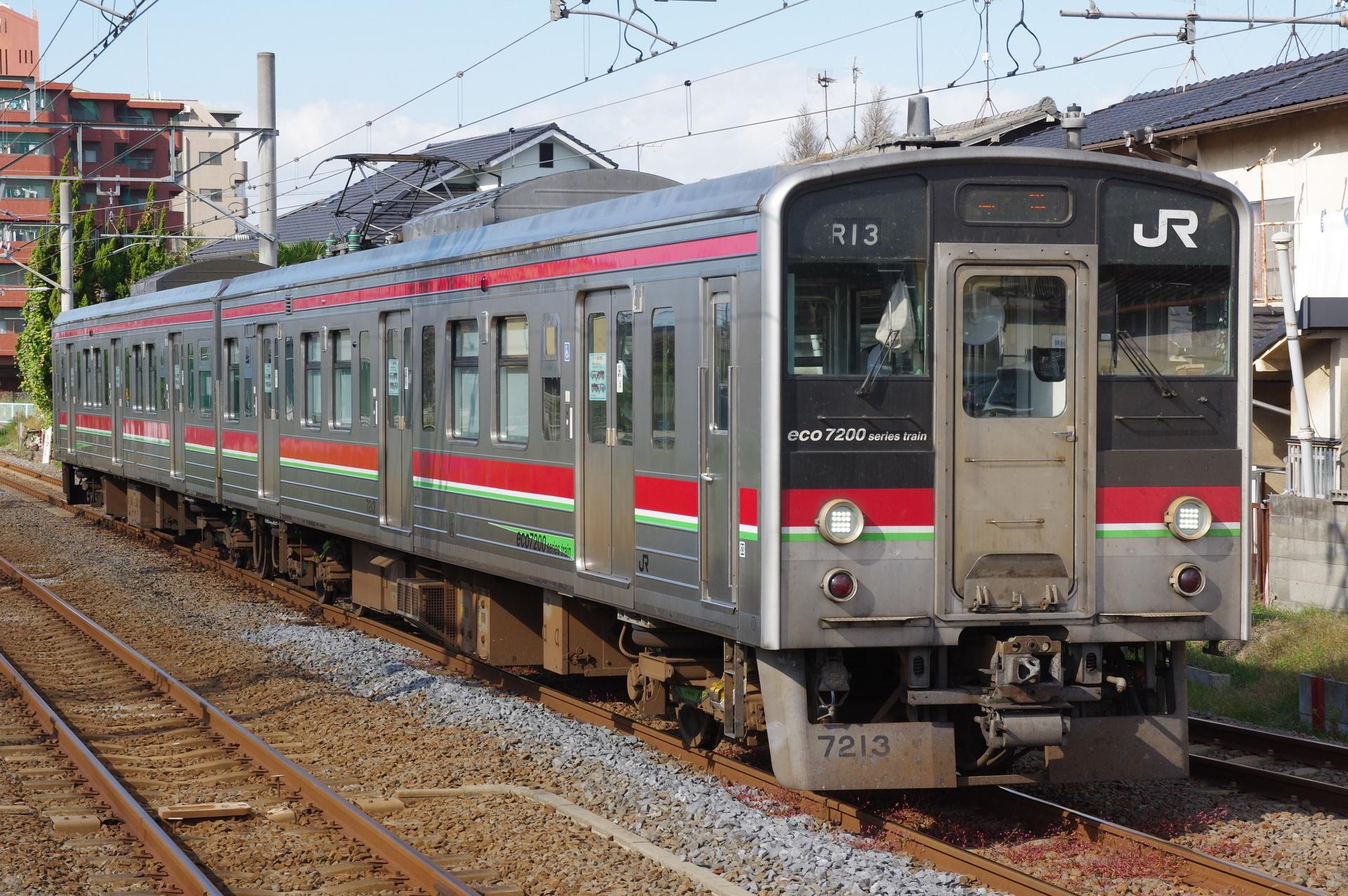 7200系 R13編成