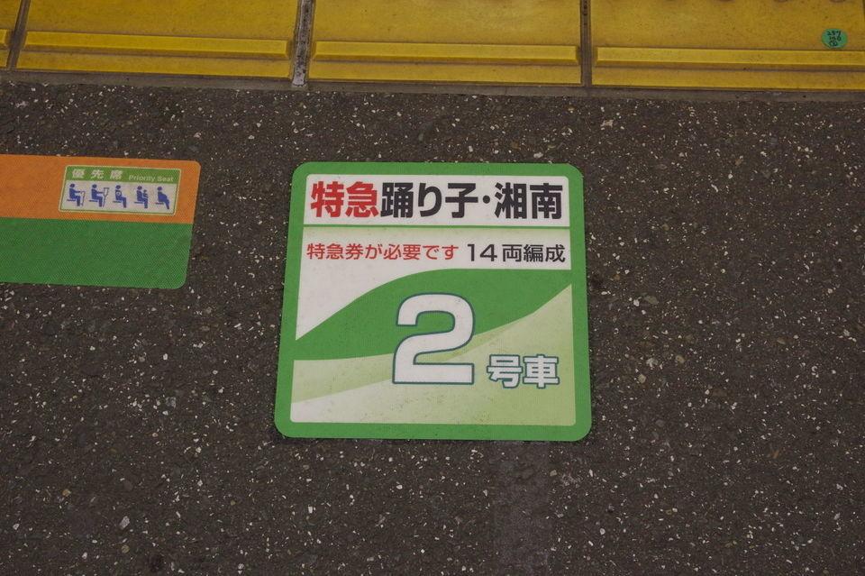 緑・2号車