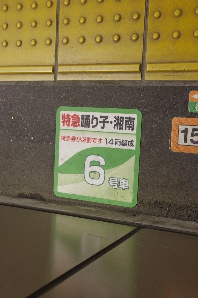 緑・6号車