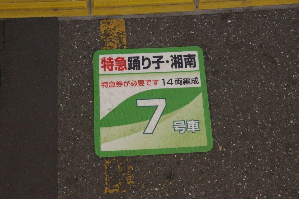緑・7号車