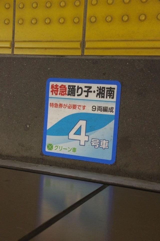 水色・4号車