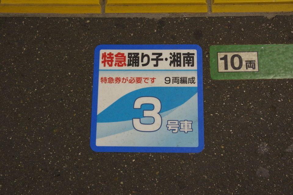 水色・3号車