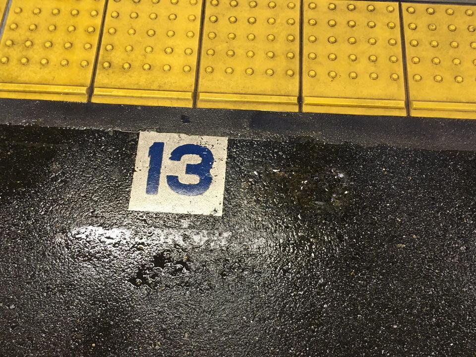 13号車(熱海方)