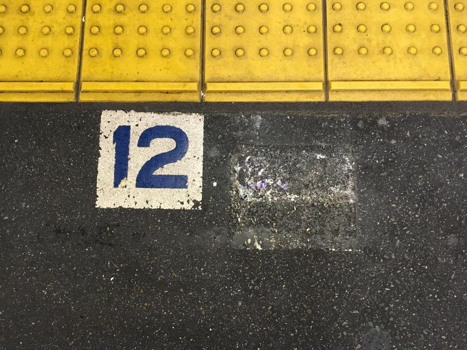12号車(熱海方)