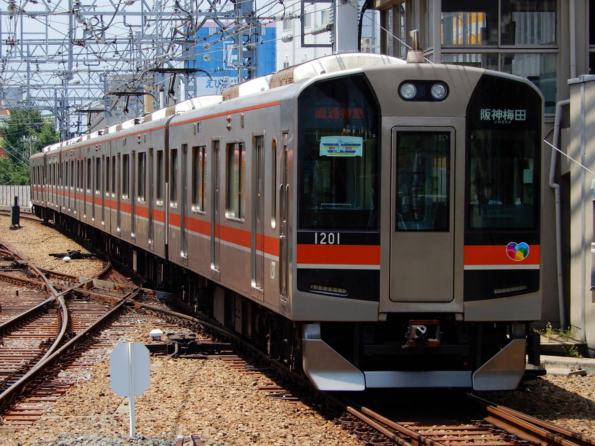 阪神1000系のウソ電(9000系旧色風)