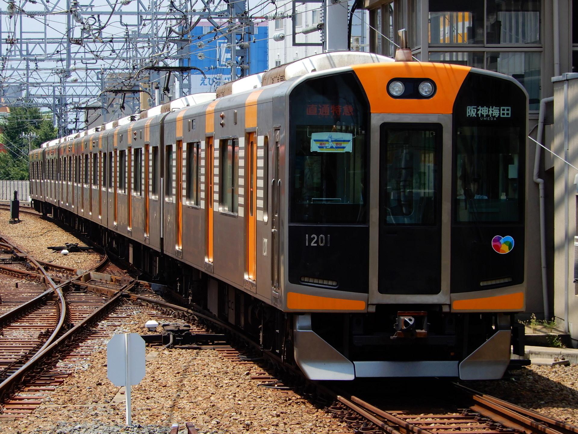 阪神1000系のウソ電(幕式&近鉄乗り入れ不可)