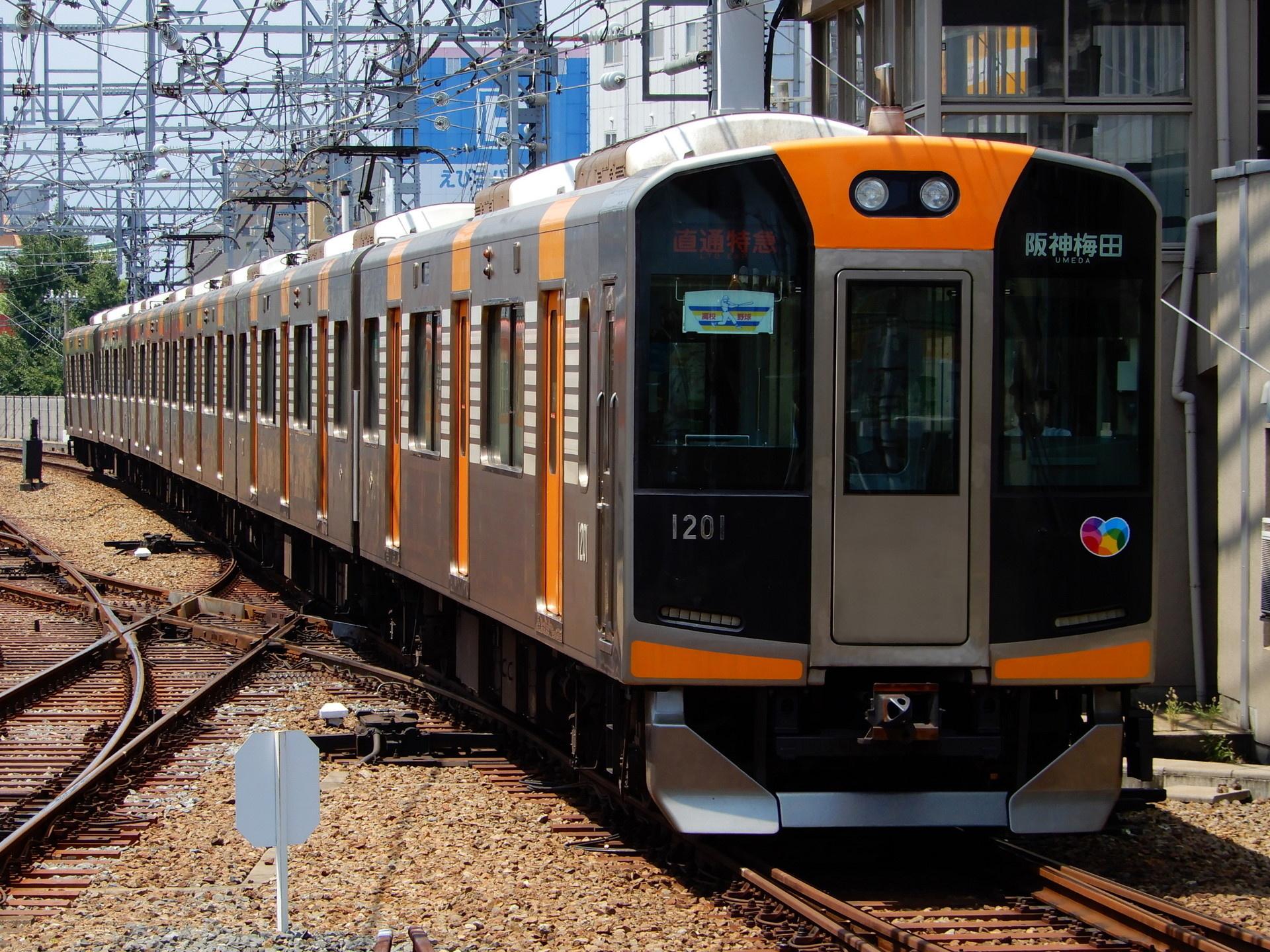 阪神1000系のウソ電(同 貫通扉グレー版)