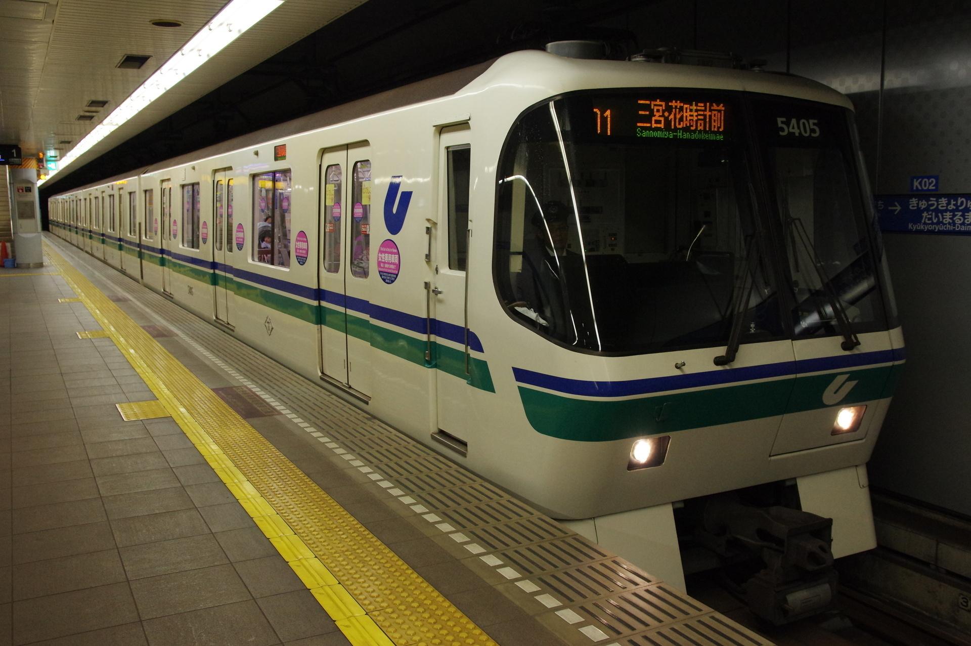 5000形5105編成(停車中)