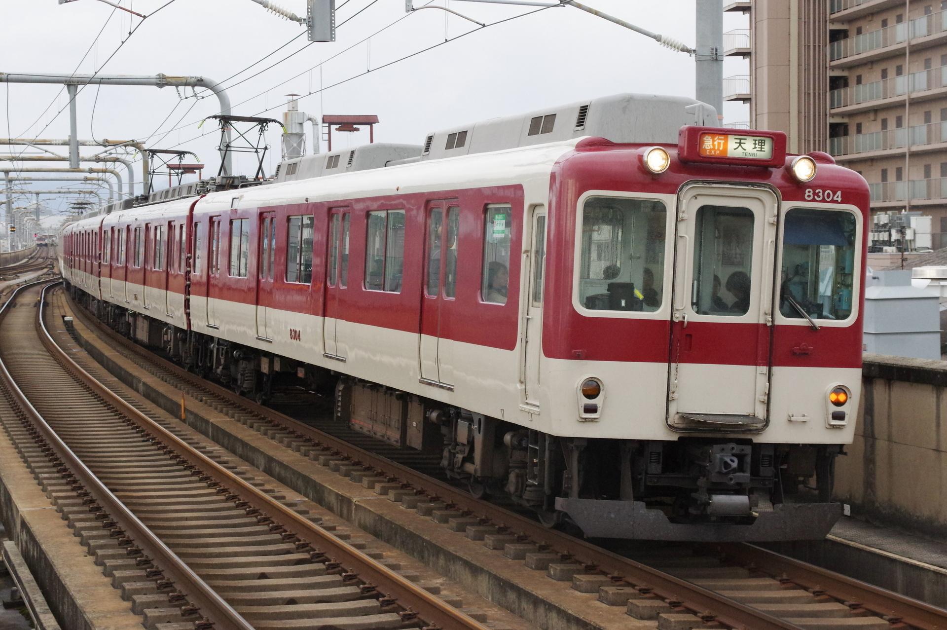 8400系L04