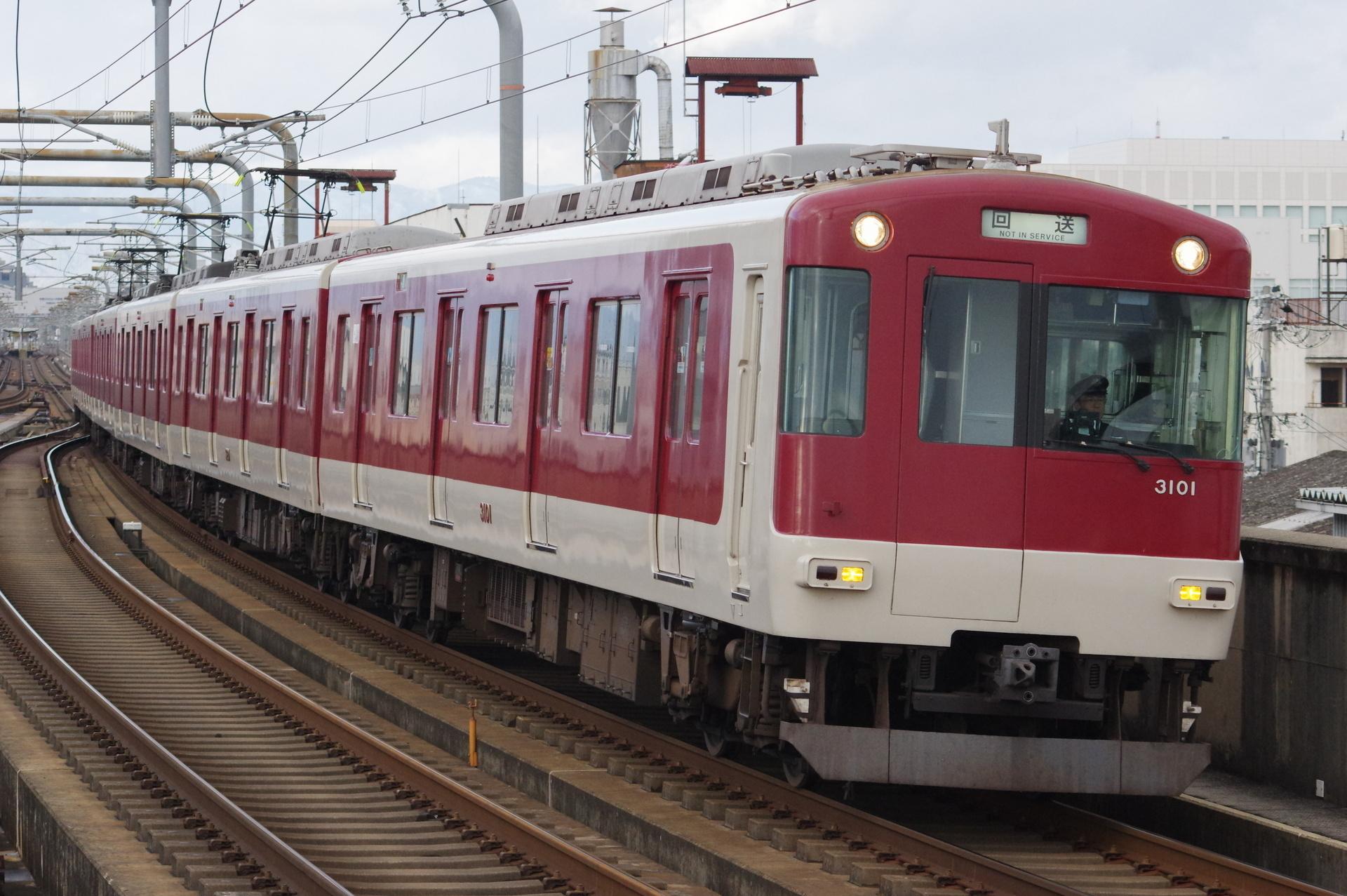 3400系KL01