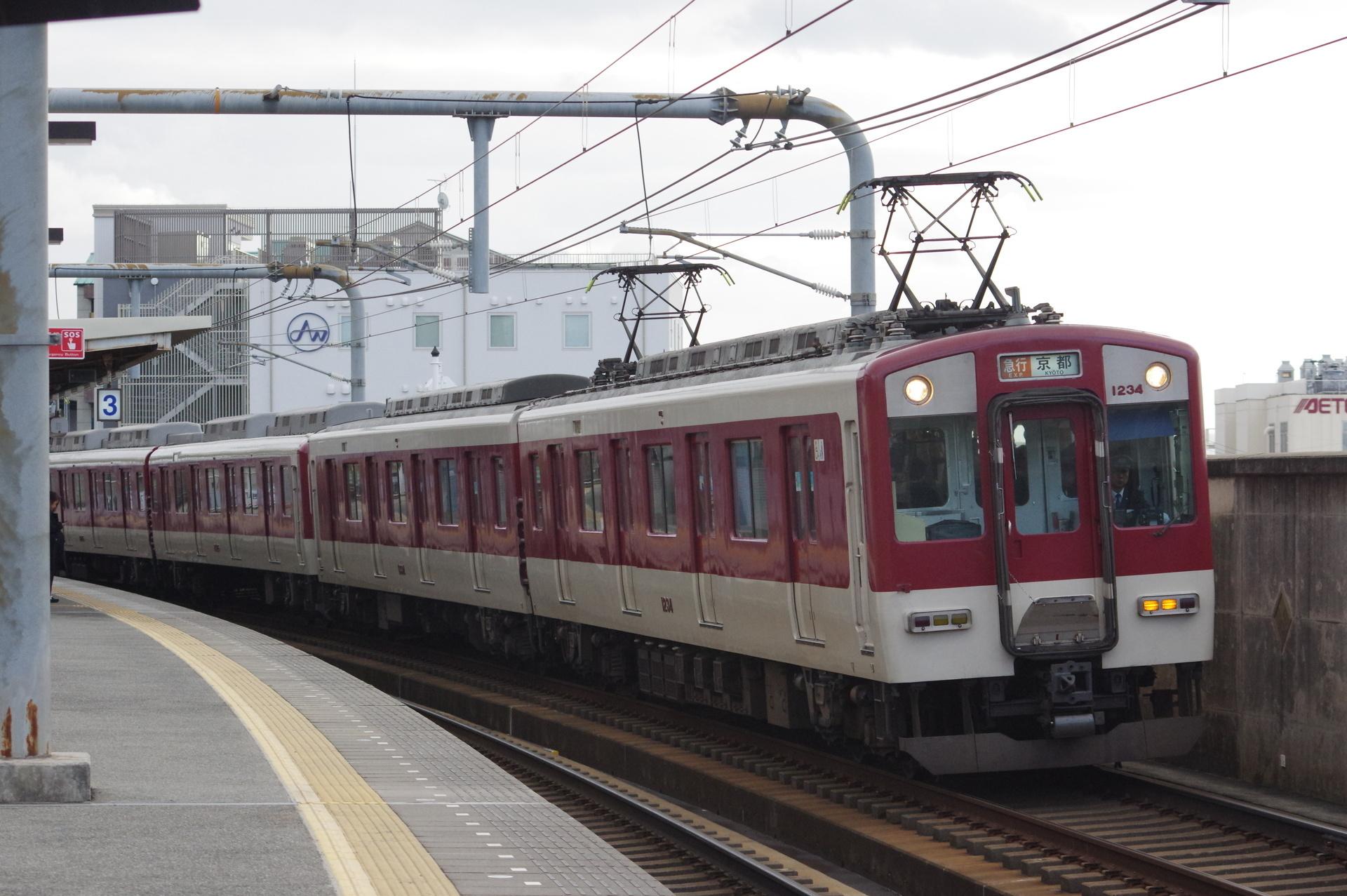 1233系VE34
