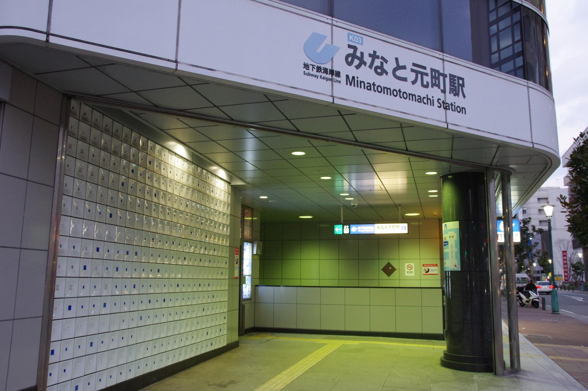 2番出口の入口付近