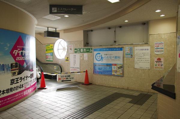 閉鎖されている多摩センター駅1番線のエスカレーター上り口