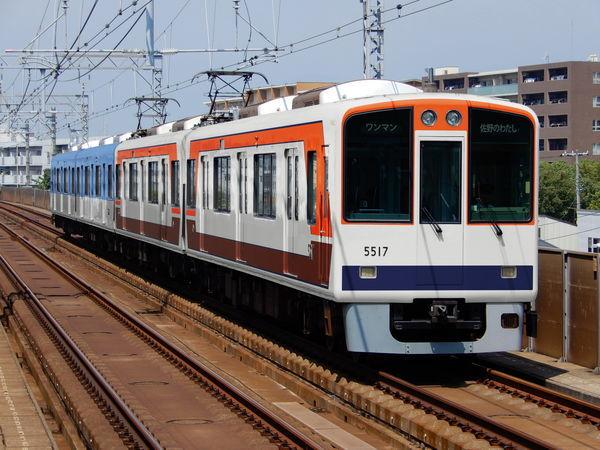阪神5500系のウソ電(上信250形旧色&新色コンビ)