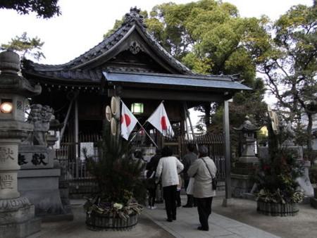 f:id:gzutetsu:20090101161616j:image