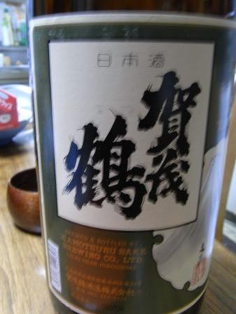 f:id:gzutetsu:20090101184301j:image