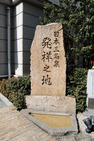 f:id:gzutetsu:20090201003155j:image