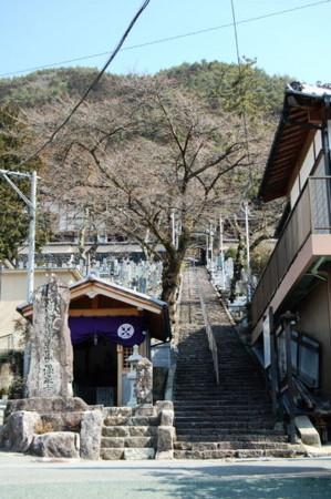 f:id:gzutetsu:20090201003156j:image