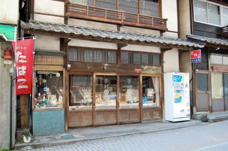 f:id:gzutetsu:20090201003157j:image