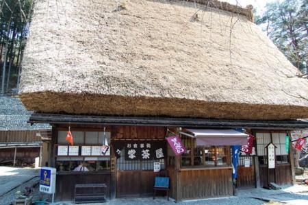 f:id:gzutetsu:20090201003211j:image