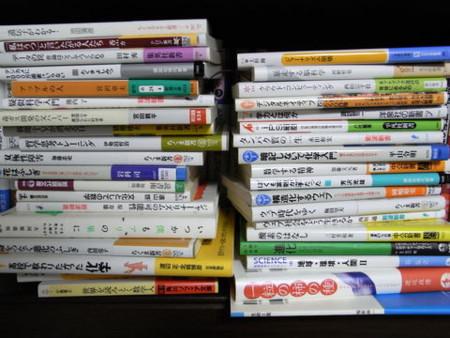 f:id:gzutetsu:20090317235911j:image