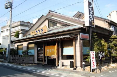f:id:gzutetsu:20090322211829j:image