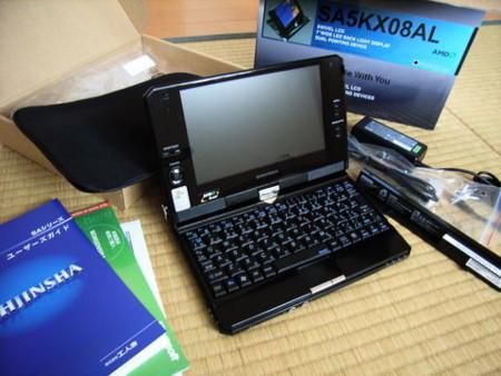 f:id:gzutetsu:20090329184637j:image