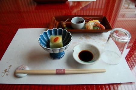 f:id:gzutetsu:20090404105806j:image