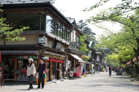 f:id:gzutetsu:20090404105816j:image