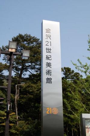 f:id:gzutetsu:20090404105849j:image