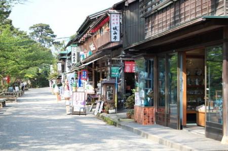 f:id:gzutetsu:20090404105852j:image