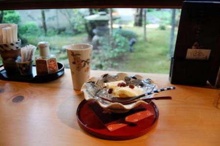 f:id:gzutetsu:20090404105857j:image