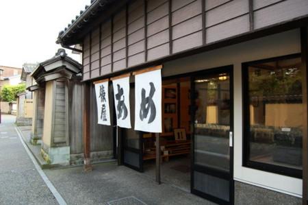 f:id:gzutetsu:20090404105859j:image