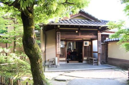 f:id:gzutetsu:20090404105904j:image