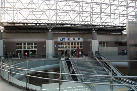 f:id:gzutetsu:20090404105906j:image