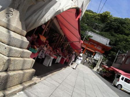 f:id:gzutetsu:20090517133413j:image
