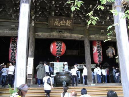 f:id:gzutetsu:20090517133423j:image